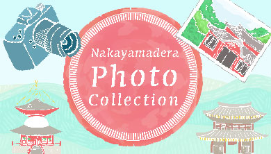 Nakayamadera Photo Collection